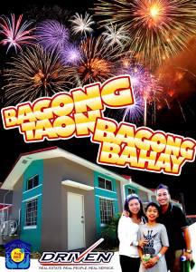 Bagong Taon Wellington 2015